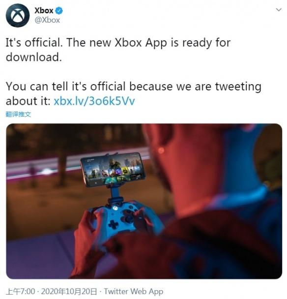 最新版Xbox App已开放下载,全力扶持移动端畅玩XGP