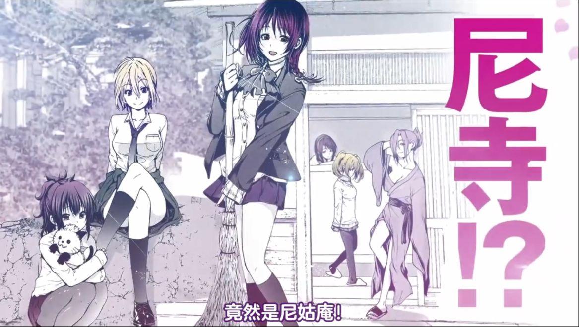 漫画「庙不可言」公开第一卷发售PV-C3动漫网