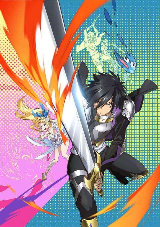 TV动画「这个勇者明明超强却过分慎重」宣布第二季制作中-C3动漫网