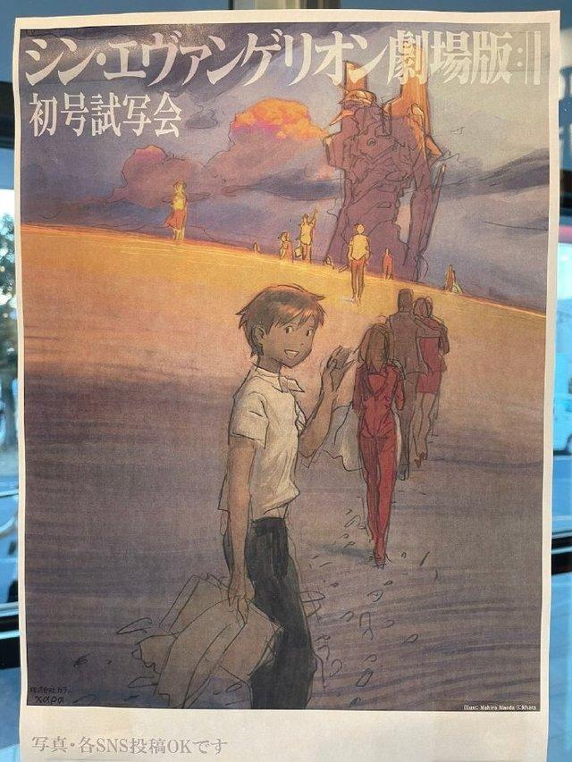 动画电影「新·福音战士 剧场版:│▌」初次试映会海报公开-C3动漫网