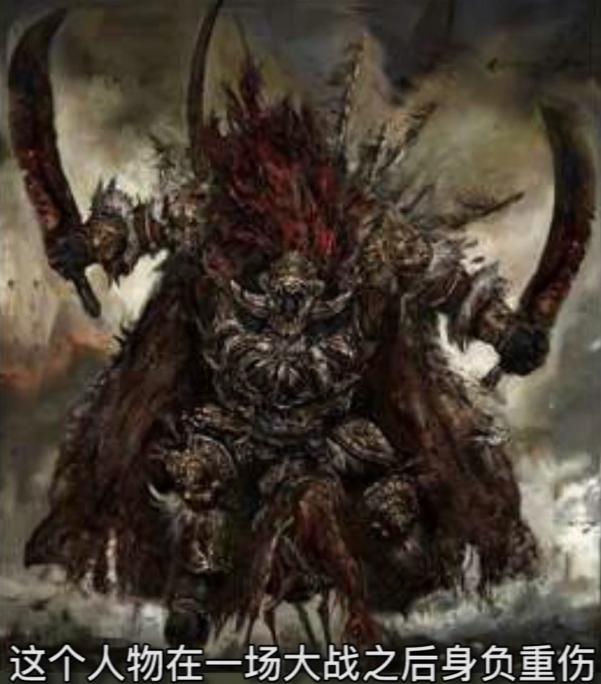 《Elden Ring》概念原画泄露 一些敌人设计类似《血源》