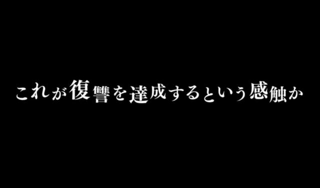 「回复术士的重来人生」公开BD发售宣传CM-C3动漫网