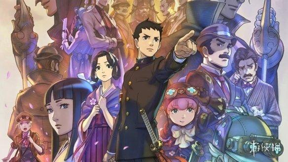 3DS《大逆转裁判》系列或将登陆PS4、Switch、PC-C3动漫网