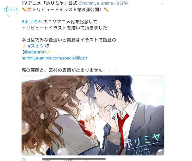 TV动画「堀与宫村」第2弹主视觉图和新贺图公开-C3动漫网