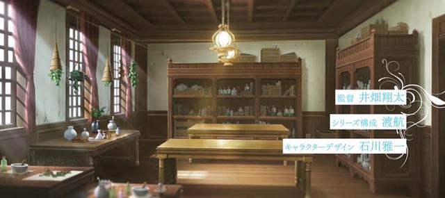 TV动画「圣女的魔力是万能的」先导PV公开-C3动漫网