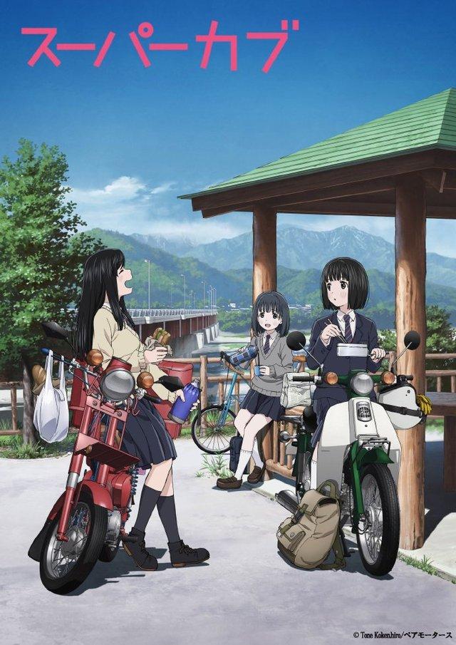 TV动画「本田小狼与我」确定播出日期-C3动漫网