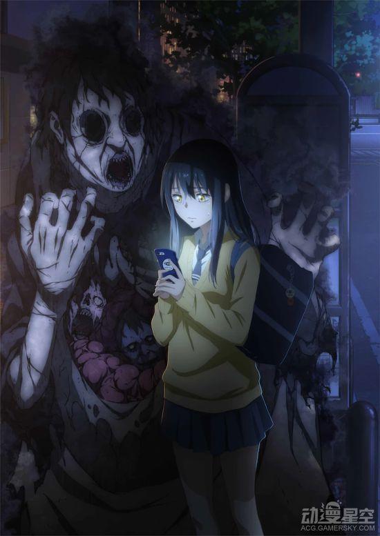 搞笑恐怖漫画《看的见的女孩》将出TV动画-C3动漫网