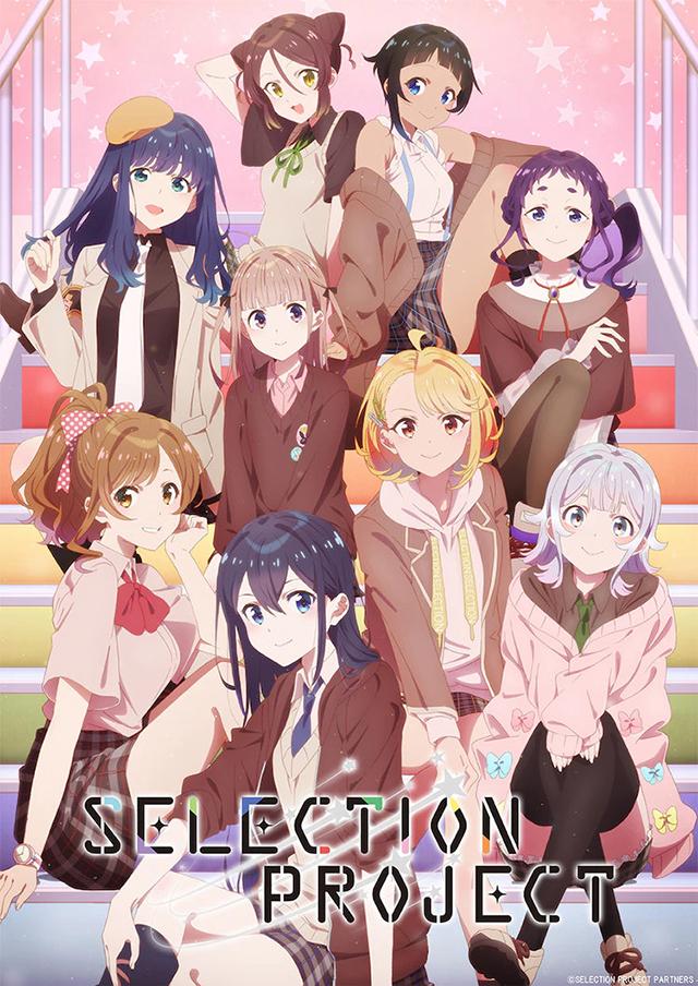 TV动画「SELECTION PROJECT」第二弹视觉图公布-C3动漫网