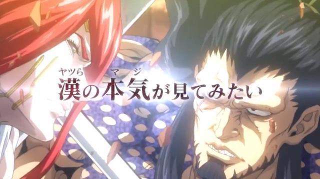 TV动画「终末的女武神」第1弹PV公开-C3动漫网